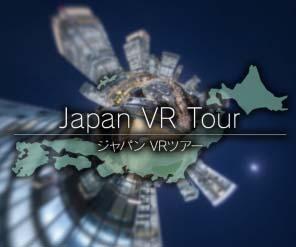 Japan VR Tour